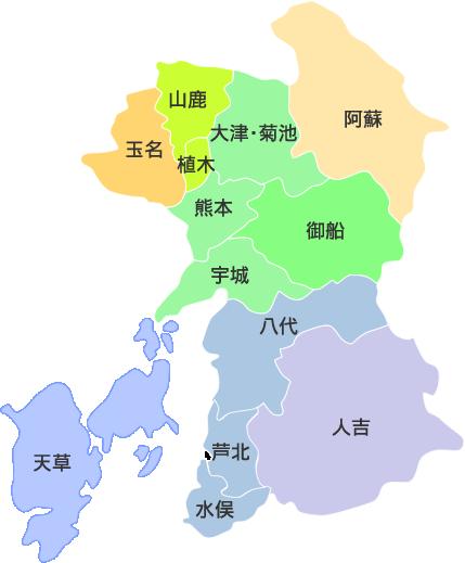 熊本県土地家屋調査士会会員マップ