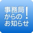 謹んで九州北部豪雨の被害にあわれた方々にお見舞い申し上げます。